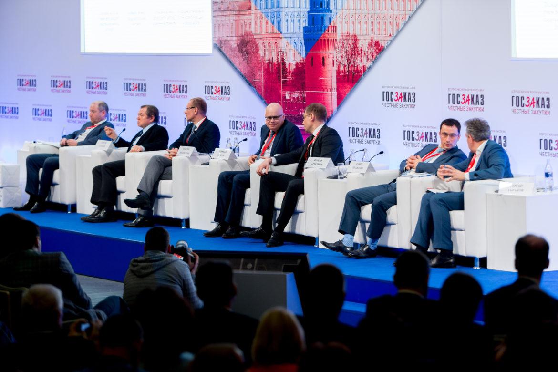 Пленарное заседание «20 лет закупкам в России: фундамент для искусственного интеллекта создан?»