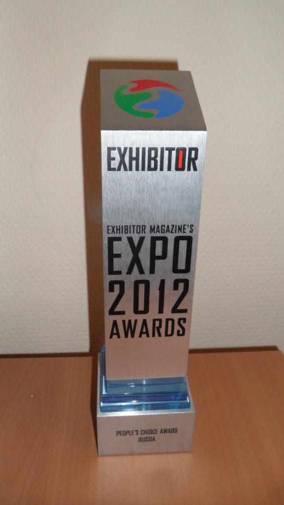 EXPO2012, Yeosu